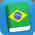 Learn Brazilian Phrasebook