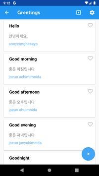 Learn Korean Phrasebook syot layar 1