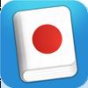 Learn Japanese Phrasebook иконка
