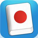 APK Learn Japanese Phrasebook