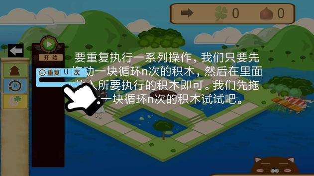 我的编程世界 screenshot 1