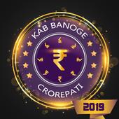 The Golden KBC Quiz 2019 icon