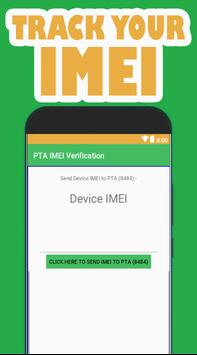 PTA IMEI VERIFICATION screenshot 1