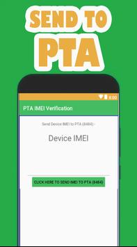 PTA IMEI VERIFICATION screenshot 2