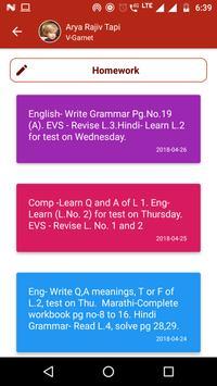 Master Mind Global School Bhosari screenshot 1