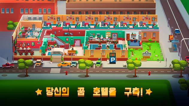 호텔 엠파이어 타이쿤;방치;게임;경영자;시뮬레이터 포스터