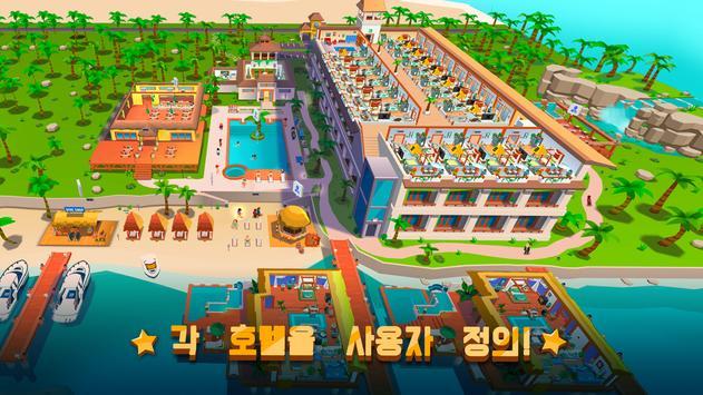 호텔 엠파이어 타이쿤;방치;게임;경영자;시뮬레이터 스크린샷 1