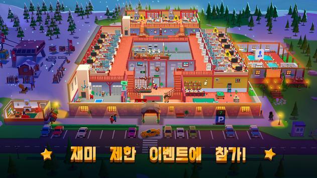 호텔 엠파이어 타이쿤;방치;게임;경영자;시뮬레이터 스크린샷 2