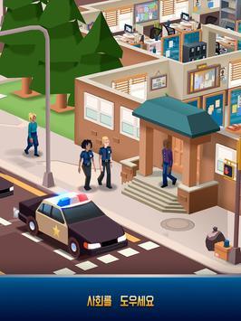 Idle Police Tycoon-경찰 게임 스크린샷 17