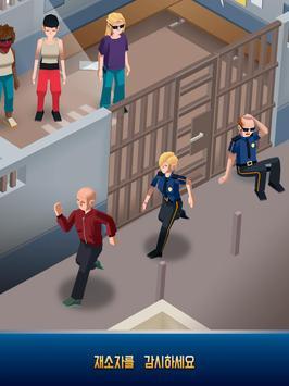 Idle Police Tycoon-경찰 게임 스크린샷 18