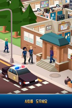 Idle Police Tycoon-경찰 게임 스크린샷 3
