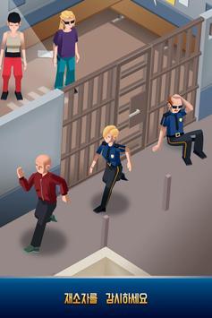 Idle Police Tycoon-경찰 게임 스크린샷 4