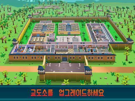 Prison Empire 스크린샷 12