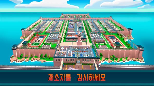 Prison Empire 스크린샷 2