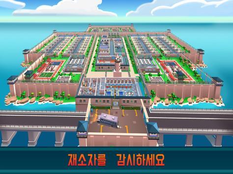 Prison Empire 스크린샷 9