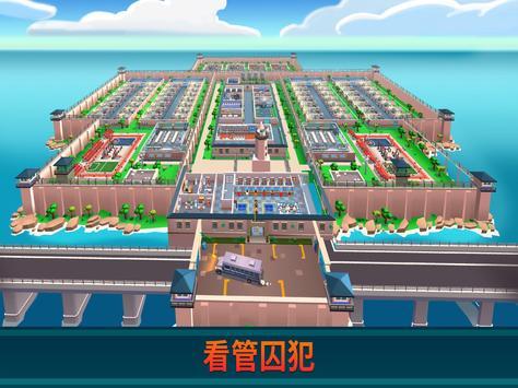 Prison Empire 截图 14