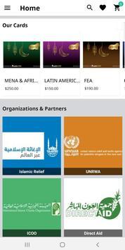 Kurbani CARD screenshot 11