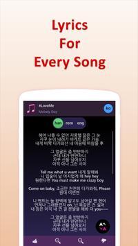 Lyrics for Melody Day (Offline) screenshot 1