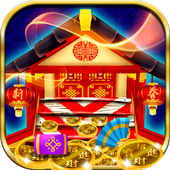 Coin Dozer : Lucky Pusher Game icon