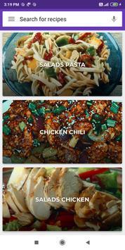 한국 요리법 스크린샷 4