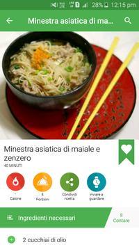 1 Schermata Cucina del mondo