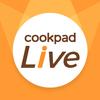 cookpadLive -クッキングLiveアプリ- アイコン
