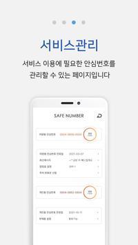 쿨모바 screenshot 4