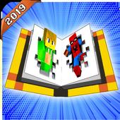Книга Секретов для Майнкрафт icon