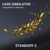 Кейс Симулятор для Standoff 2 иконка