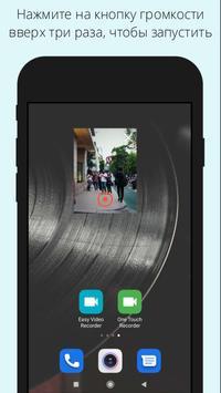 простой видеомагнитофон - Фоновый видеомагнитофон постер