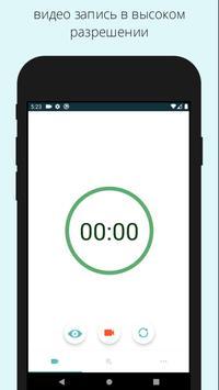 простой видеомагнитофон - Фоновый видеомагнитофон скриншот 2