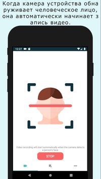простой видеомагнитофон - Фоновый видеомагнитофон скриншот 3