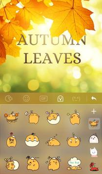 3D Animated Autumn Leaves Keyboard Theme screenshot 4