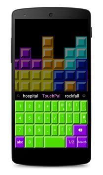 Childhood Game screenshot 2