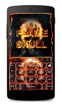 Flame Skull screenshot 2