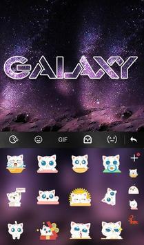 Fantasy Galaxy Keyboard Theme screenshot 3
