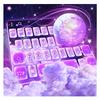 Lovely Dream Starry World Keyboard Theme APK