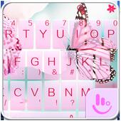 Pink Butterfly simgesi