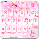 Sakura Snow Keyboard Theme APK