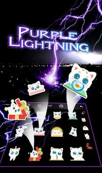 Live Purple lightning Keyboard Theme screenshot 3