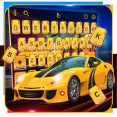 Speed Super Car Keyboard Theme icon
