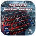Hero Keyboard Theme