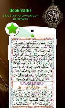 15 line hafizi quran pdf