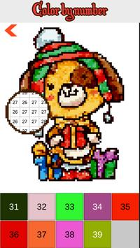 Christmas Color by Number Sandbox Pixelart Pages screenshot 1