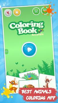 塗り絵 子供のための動物 スクリーンショット 3