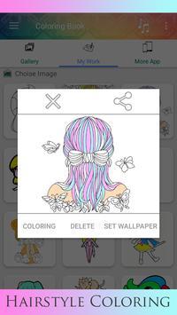 Hair Style Coloring book screenshot 9