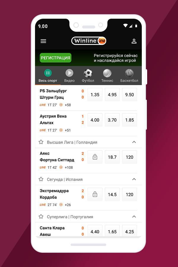 M winline ru android популярная ставки на спорт