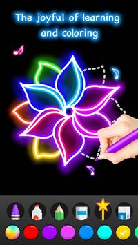 Learn To Draw Glow Flower تصوير الشاشة 5