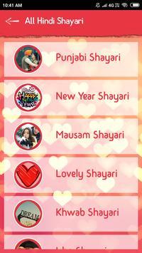 All Hindi Shayari Collection poster