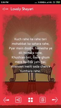 All Hindi Shayari Collection screenshot 13